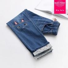 a568a13b5d0 Japanese Mori girl spring cartoon embroidery jeans trousers female college  style soft cute casual straight denim