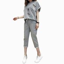 8ea996cf12cfe Popular Korean Sportswear Suit Women-Buy Cheap Korean Sportswear ...