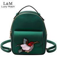 Women Backpack Animal Prints Embroidery Small Backpacks High Quality PU Leather Teenage Girls School Vintage Green