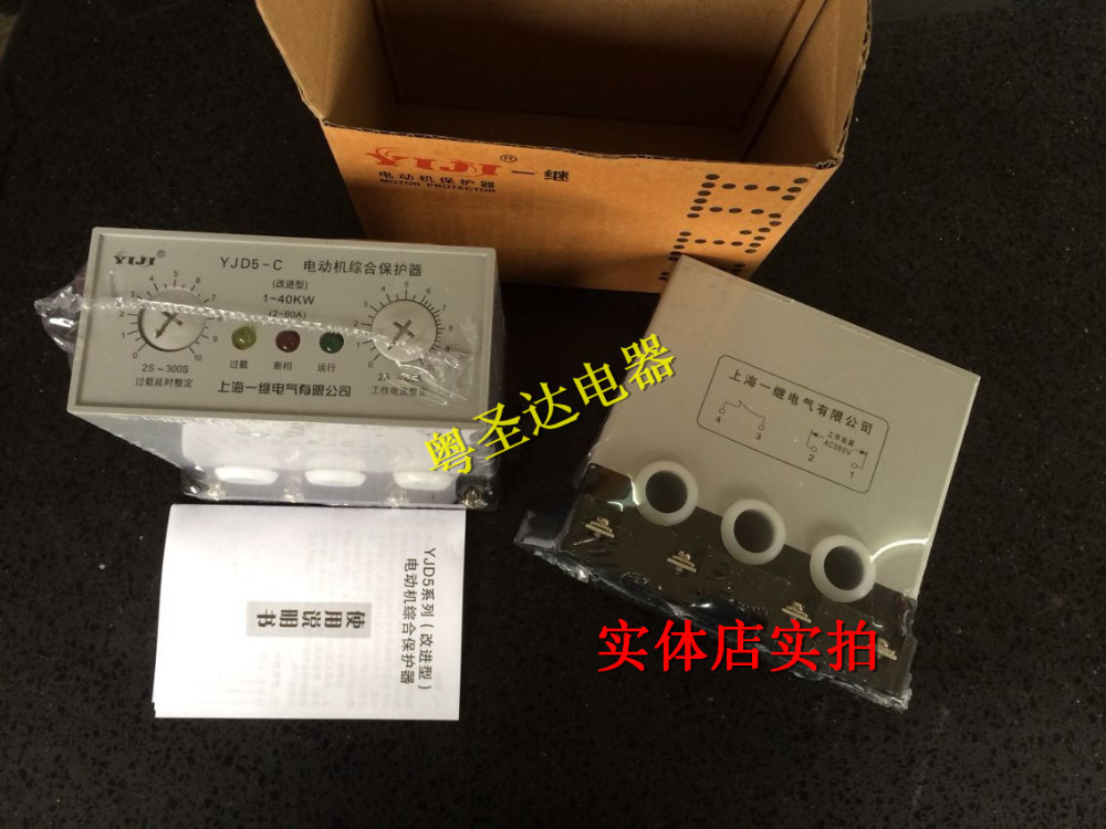 Following a Shanghai motor integrated protection YJD5-C 10-40KW 2-80A 380v delixi motor protector jd 5 1 80a phase 380v motor overload protection