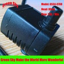 2.6L/Min 80cm Head 7V DC 0.91W mini electric water pump