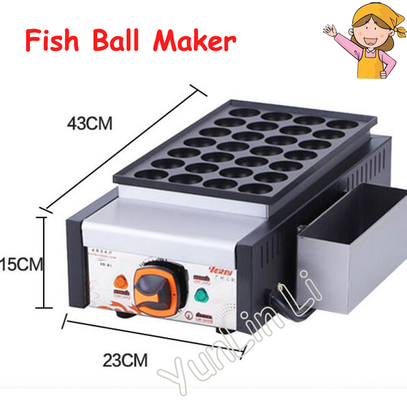 4bab020646d7 220V Electric Fish Ball Maker Commercial Octopus Ball Machine Veneer Fish  Ball Furnace Octopus Burning Machine ed-81