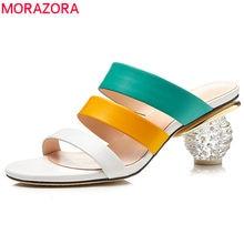 7ec46382e9 MORAZORA 2018 moda sapatos de verão mulher elegante prom mulas sapatos  cores misturadas mulheres chinelos sapatos de couro genuí.