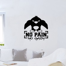 Gym Wall Sticker No Pain No Gain Fitness Sports Muscled Bodybuilding Vinyl Decal