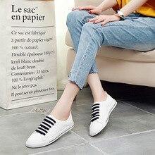 Первый слой кожа прогулочная обувь 2018 Новая повседневная Белая обувь прогулочная обувь A9V1-A9V4