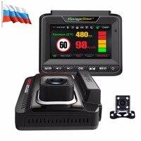 New Car DVR Radar Detector GPS Dash Cam 1296P Video Recorder Dual Lens Car Camera 3