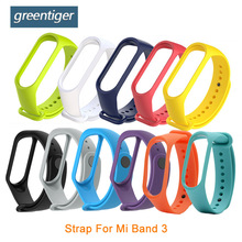 Single Color Silicone Strap for Xiaomi Mi Band 3 wrist strap For Xiaomi Mi band 3 Smart Band Accessories Bracelet Miband 3 Strap(China)