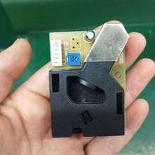 PM2.5 Infrared Dust Sensor DSM501A