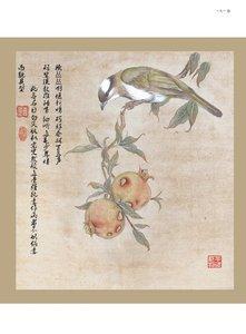 Image 2 - 中国絵画表示細部描画ブック/模造素材の花、鳥、魚や昆虫白ミャオ族教科書