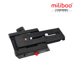 miliboo Quick Release Plate MYT804 Fluid Head Ball Accessory with 1/4 and 3/8 screw replace manfrotto