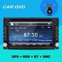 Авто электроника автомобиля радио двойной автомобильный dvd плеер с двумя цифровыми входами gps в тире Автомобильная Стерео Система головное