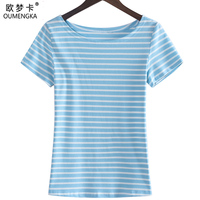 2017 Summer Colour Striped Slim T Shirts For Women Cotton Fashion T Shirt Women Short Sleeved