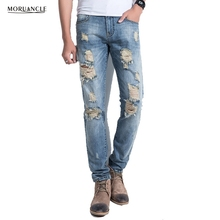 MORUANCLE Fashion Men s Ripped Jogger Jeans Vintage Distressed Denim Pants For Male Blue Jeans Trousers
