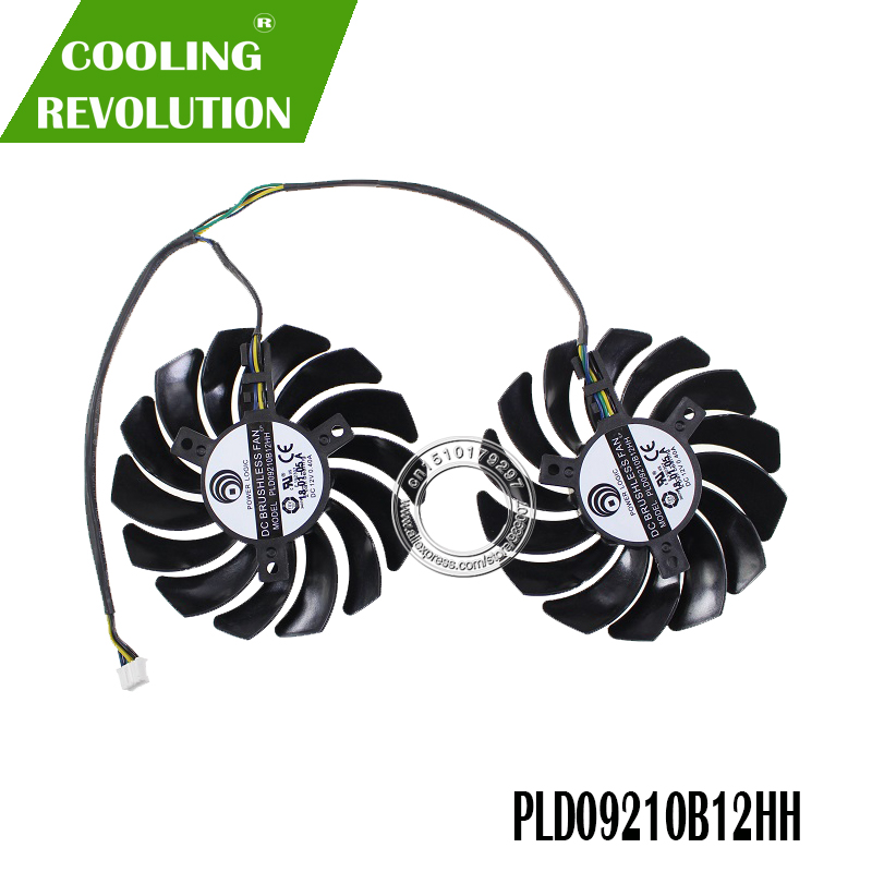 best r687 msi ideas and get free shipping - emcj5807