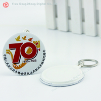 100pcs Customized Products DIY Keychain Customized Products 58mm Badge Keychain Accept OEM Order MOQ 100pcs
