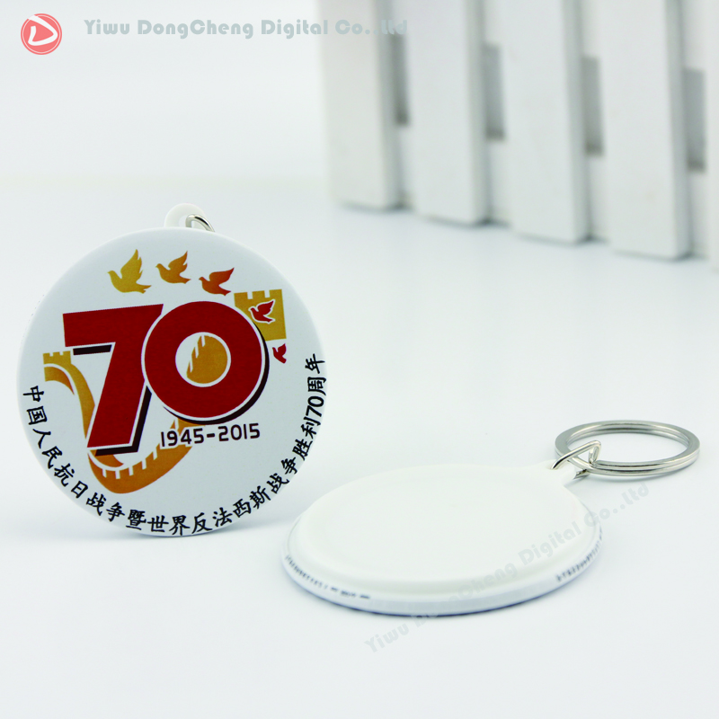 100pcs customized products,DIY keychain customized products 58mm badge  keychain ,accept OEM order  , MOQ 100pcs customized badge holder lanyard company logo print personalized lanyard printing badge accessories