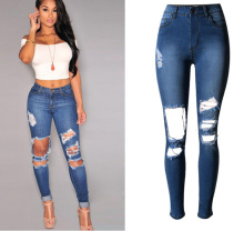 NiceMix 2017 Plus Size Casual Ripped Jeans For Women Slim High Waist Woman Stretch Elastic Denim Femme