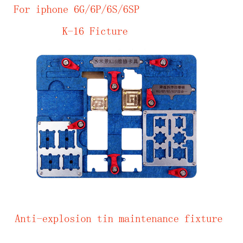 Multi function K-16 Ficture for iPhone 6/6p/6s/6sp  6smain board jig circuit board clamp fixture Explosion proof Cooling JigMulti function K-16 Ficture for iPhone 6/6p/6s/6sp  6smain board jig circuit board clamp fixture Explosion proof Cooling Jig