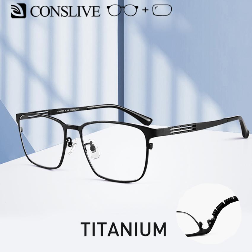 Dioptric Glasses Corrective Multifocal Progressive Optical-Eye-Frame Titanium Men HT0072