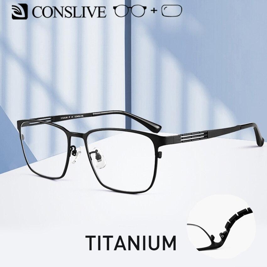 Hommes lunettes de Prescription correcteurs lunettes dioptriques titane optique monture des yeux lunettes multifocales progressives HT0072