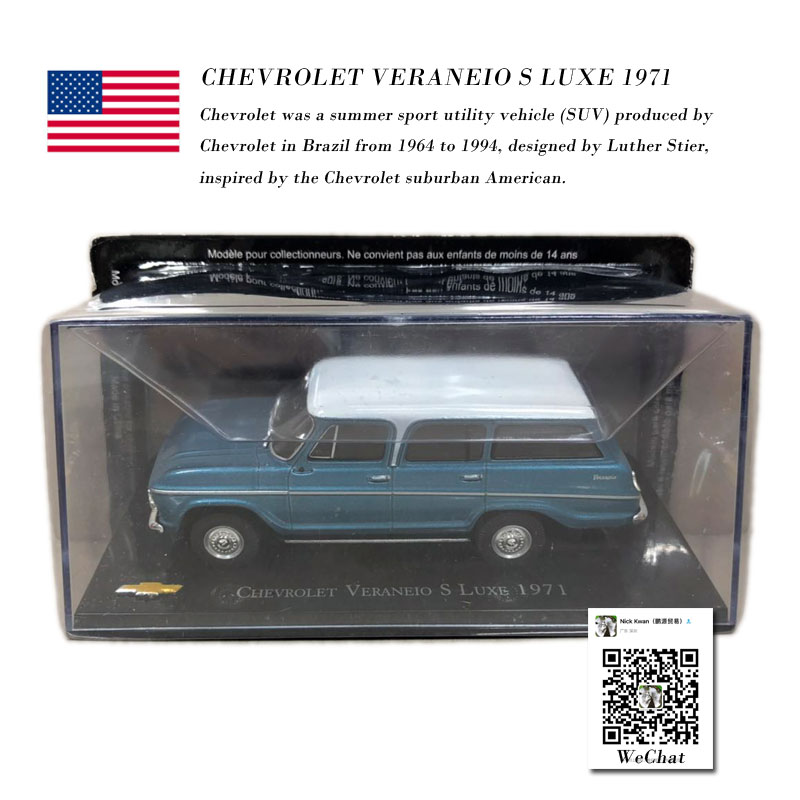 IXO 1/43 Scale USA <font><b>CHEVROLET</b></font> VERANEIO S LUXE 1971 Diecast Metal Car Model Toy For Collection,Gift,Decoration image