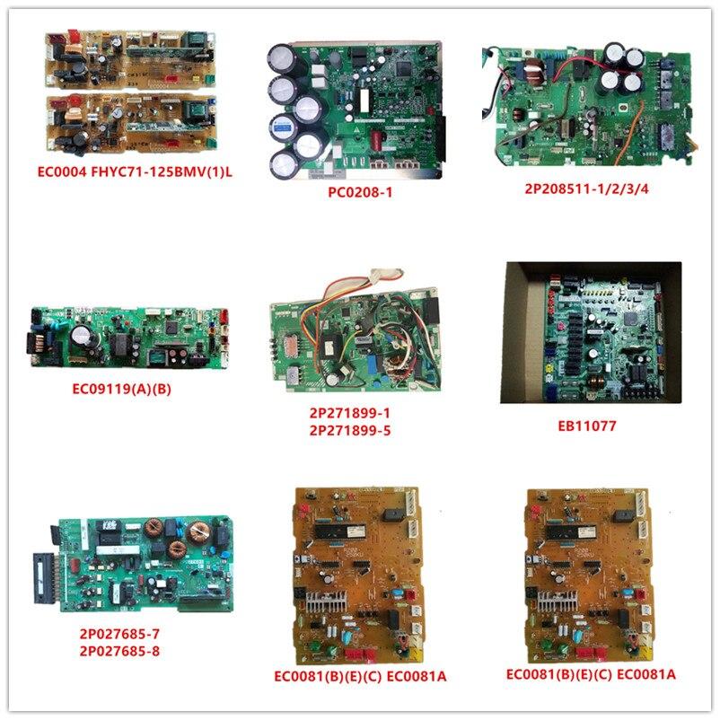EC0004 DB-C92A-101A | PC0208-1 | 2P208511-1/2/3/4 | EC09119 (A) (B) | EB11077 | 2P271899-5/1 | 2P027685-8/7 | EC0081 (B) (E) (C) | EC0081A