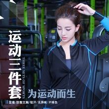 Running Jacket For Women Yoga Zipper Long Sleeve Women Sport Jacket Fitness Ladies Sports Women's Clothing