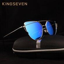 Kingseven Марка дизайнер 2016 Cat Eye Солнцезащитные Очки Женщины Поляризованный Óculos de sol Очки Очки Женские очки женщин оттенки K794