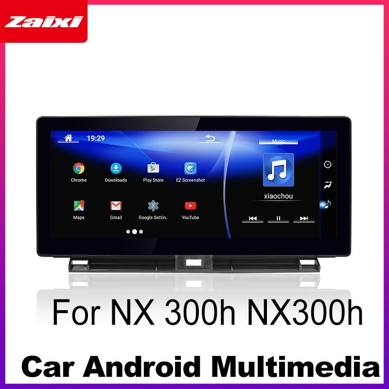 Car Radio 2 din GPS Android Navigation For Lexus NX 300h NX300h 2014 2016 AUX Stereo multimedia touch screen original style in Car Multimedia Player from Automobiles Motorcycles