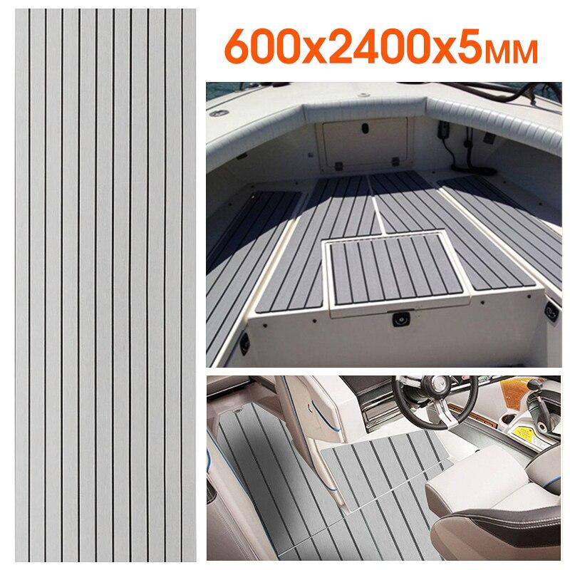 Self-Adhesive 600x2400x5mm Marine Flooring Faux Teak Grey With Black Lines EVA Foam Boat Decking Sheet Accessories
