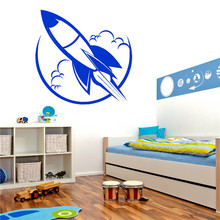 G358 ROCKET TOY SPACE SHIP CHILDS vinyl wall art sticker decal Children room wall stickers decoration