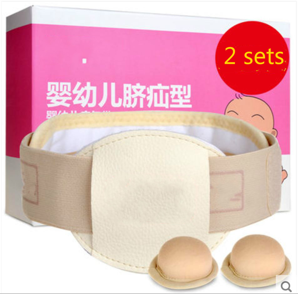 Infants and young children neonatal umbilical hernia with protruding navel baby infantile umbilical hernia bag treatment