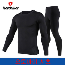 Herobiker Mens Fleece Lined Thermal Underwear Set Motorcycle Base Layer Cycling Skiing Winter Warm Long Johns Top & Bottom Suit