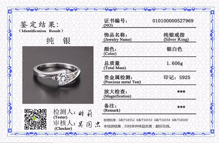Sent Certificate of Silver! YINHED 100% Pure 925 Sterling Silver Ring - Fashion Jewelry - Photo 5