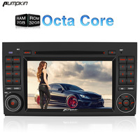 Pumpkin Android 6 0 Two Din 7 Inch Car DVD Player Multimedia For Benz A B