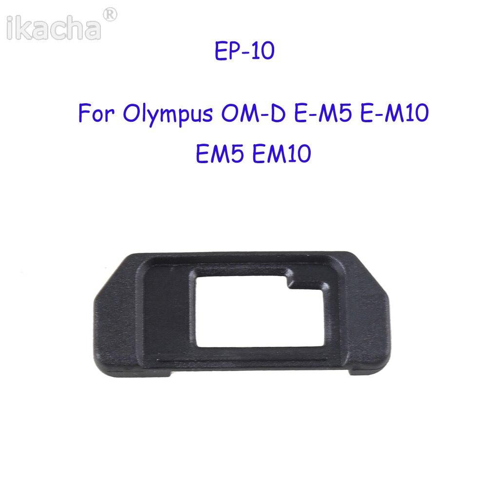EP-10 EP10 Eyepiece Viewfinder Eyecup (3)