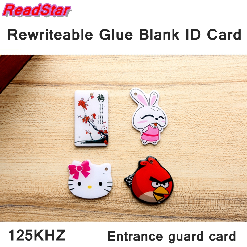 1PCS Glue rewriteable ID Blank card EM4XX ID blank card 125KHZ Entrance guard / Fitness center/parking /elevator card