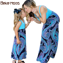 Mother Daughter Dresses Summer Mommy And Me Clohtes Sleeveless Family Look Mom And Daughter Dress Mum Baby Girl Matching Outfits