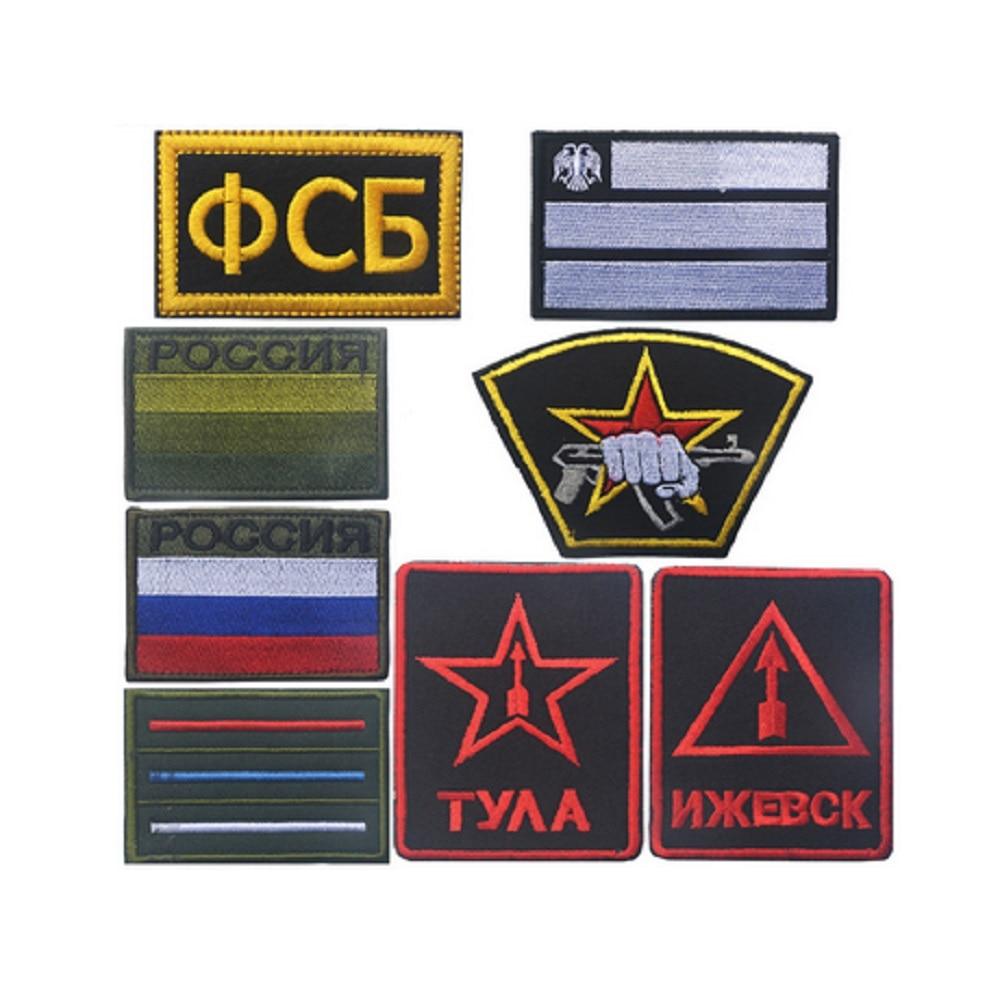 3D hohe qualität stickerei patches loops und haken Die Russische KGB patches abzeichen Russland flagge patches brust Fusibo FSB patches