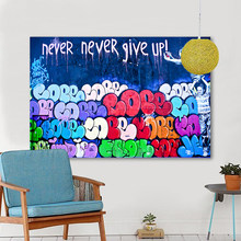 HDARTISAN Canvas Art Graffiti Wall Pictures For Living Room Never Give Up Oil Painting Home Decor Printed Frameless(China)