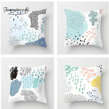 Fuwatacchi Plant Cushion Cover Watercolor Painting Throw Pillow Decorative Pillows for Sofa Car Home Seat