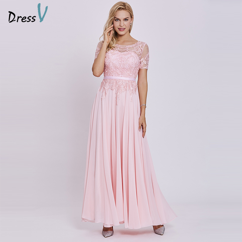 Dressv púrpura Appliques largo vestido de noche Scoop cuello una línea de manga corta de gasa partido vestido de noche elegante vestido de fiesta de ...