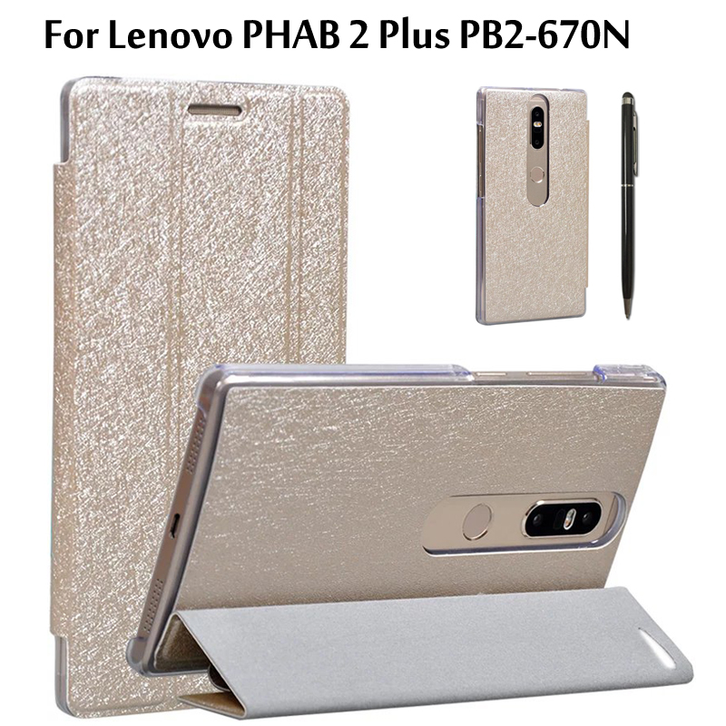 High-quality PU Leather Case Sleep Wake Up Smart Cover For Lenovo PHAB 2 Plus PB2-670N/670M/670Y 6.4 inch Tablet PC Phone+stylus phab2 plus soft silicone case cover ultraslim tablet phone case 6 44 protective stand for lenovo phab2 plus pb2 670 shell skin