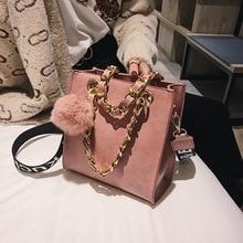 Модная женская сумка на цепочке в стиле ретро; Новинка года; женская сумка из искусственной кожи высокого качества; сумки-мессенджеры с помпонами
