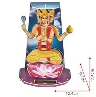 Candice guo 3d puzzle diy spielzeug papier gebäude modell montieren hand arbeit spiel Caste system in Indien Hinduismus gott geburtstagsgeschenk 1 stück