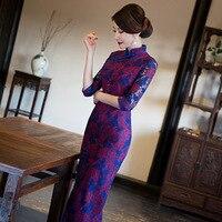 Vintage Elegant Chinese Women Dress QiPao Cheongsam Lace Dress NEW TRJ0503