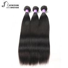 Joedir Brasilianisches Haar Gerades Haar Bundle-angebote 3 Bundles Nicht Remy Natürliche Farbe Menschliche Haarwebart Bundles Kostenloser Versand