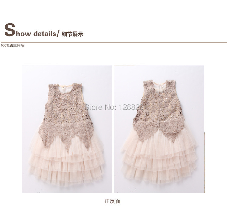 Girls Dresses (14)