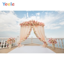 Yeele Wedding Party Photocall Flowers Curtain Decor Photography Backdrops Personalized Photographic Backgrounds For Photo Studio