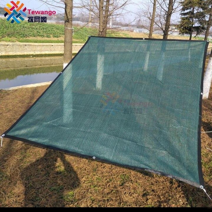 Tewango Home Sunshade Net Outdoor Sunblock 60 90 Uv